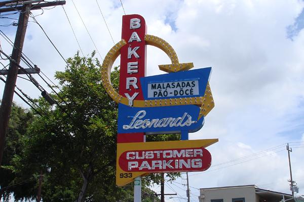 1st Hawaii 2009 GW