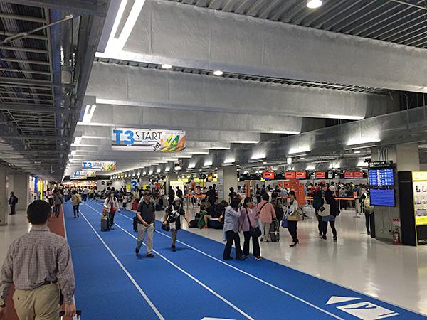 Narita LCC Terminal